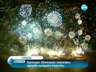 Светът посрещна новата 2014-та година