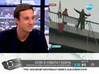 Николай Василковски: Няма как да не изкрещиш, когато скочиш