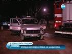 Бездомна жена загина след пожар в Борисовата градина