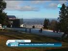 Липсата на сняг създава проблеми за туризма и в Словения