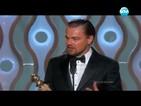"""Раздадоха наградите за кино и телевизия """"Златен глобус"""""""