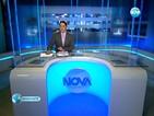 Новините на Нова (14.01.2014 - следобедна)
