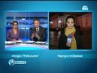 Новините на Нова (16.01.2014 - централна)
