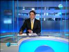 Новините на Нова (17.01.2014 - следобедна)