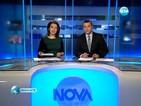 Новините на Нова (18.01.2014 - обедна)