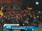 Комисия ще търси изход от политическата криза в Киев