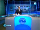 Новините на Нова (20.01.2014 - следобедна)