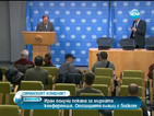Сирийската опозиция заплаши с бойкот конференцията в Женева
