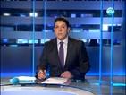 Новините на Нова (20.01.2014 - късна)