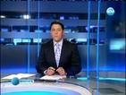Новините на Нова (21.01.2014 - късна)