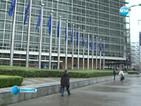 ЕК ще продължи да наблюдава реформите в България поне още година