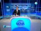 Новините на Нова (23.01.2014 - следобедна)