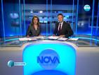 Новините на Нова (23.01.2014 - централна)