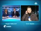 Янукович обеща промени в правителството на Украйна