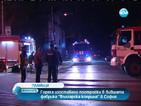 """Пожар пламна в столичния квартал """"Княжево"""", огънят е локализиран"""