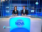 Новините на Нова (25.01.2014 - обедна)