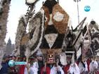 Кулминацията на сурвакарските игри в Пернишко