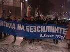 ДАНСwithme подкрепи окупацията