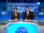 Новините на Нова (26.01.2014 - обедна)