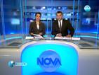 Новините на Нова (26.01.2014 - централна)
