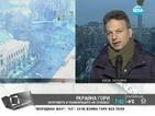 Демонстранти с крайни възгледи не признават лидерите на опозицията в Украйна
