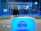 Новините на Нова (27.01.2014 - обедна)