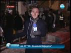 Софийският университет остава окупиран