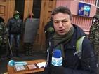 Ще бъде ли въведено извънредно положение в Киев?