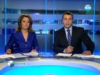 Новините на Нова (27.01.2014 - централна)