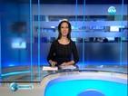 Новините на Нова (28.01.2014 - обедна)