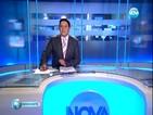 Новините на Нова (28.01.2014 - следобедна)