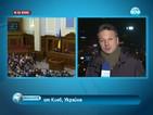 Първи отстъпки от властта в Киев предизвикаха протестите (ОБЗОР)