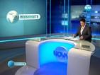 Новините на Нова (28.01.2014 - късна)