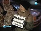 """Нови протести за спасяването на природен парк """"Странджа"""""""