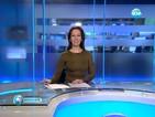 Новините на Нова (29.01.2014 - обедна)