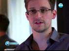 Номинираха Едуард Сноудън за Нобеловата награда за мир