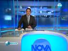 Новините на Нова (30.01.2014 - късна)