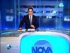 Новините на Нова (31.01.2014 - следобедна)