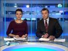 Новините на Нова (02.02.2014 - централна)