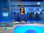 Новините на Нова (03.02.2014 - обедна)