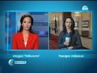 Новините на Нова (05.02.2014 - обедна)