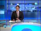 Новините на Нова (07.02.2014 - следобедна)