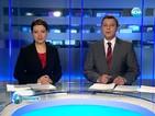 Новините на Нова (08.02.2014 - обедна)