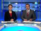 Новините на Нова (09.02.2014 - централна)
