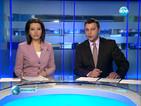 Новините на Нова (09.02.2014 - обедна)