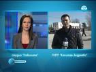 Новините на Нова (10.02.2014 - обедна)