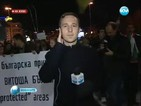 """Нова вълна от протести срещу строителството в парк """"Странджа"""""""