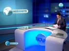 Новините на Нова (14.02.2014 - късна)