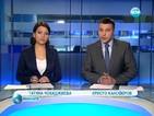Новините на Нова (16.02.2014 - централна)