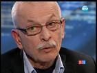 Райдовски: Атанас Тилев е банкерът, за когото говори Кирил Добрев
